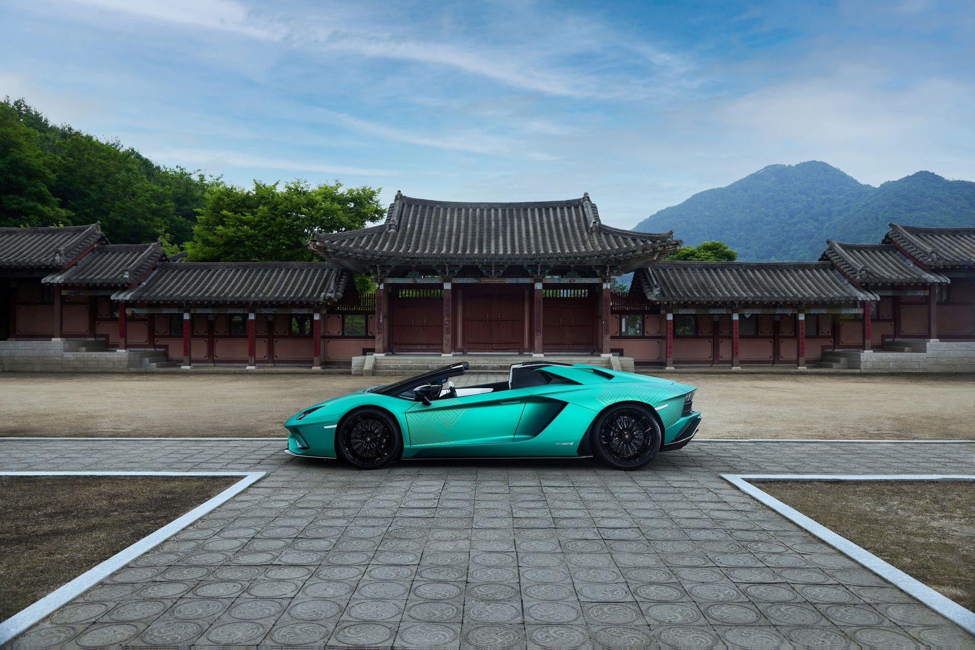 Lamborghini-Aventador-S-Roadster-Korean-Special-Series-3