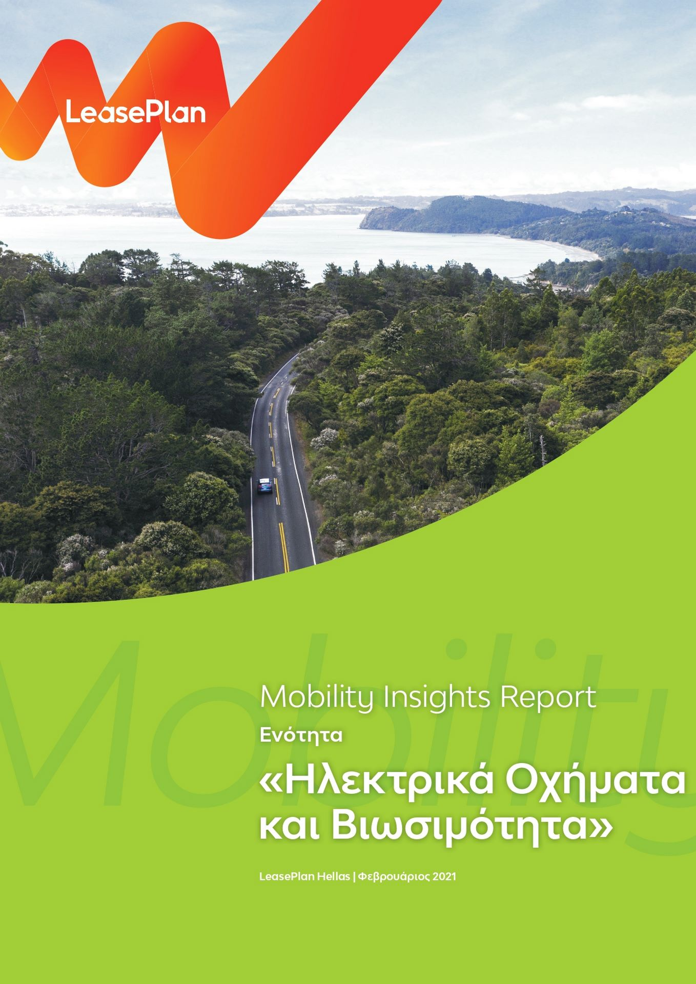 LeasePlan-Mobility-Insights-2021-1