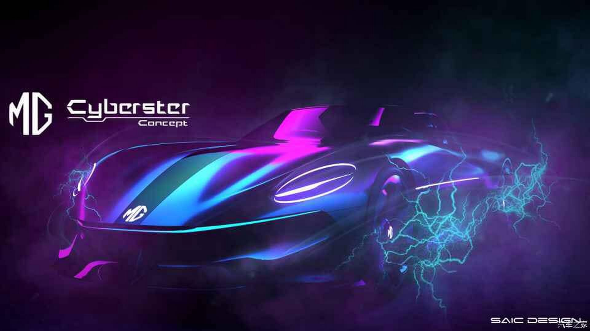 MG-Cyberster-Concept-1