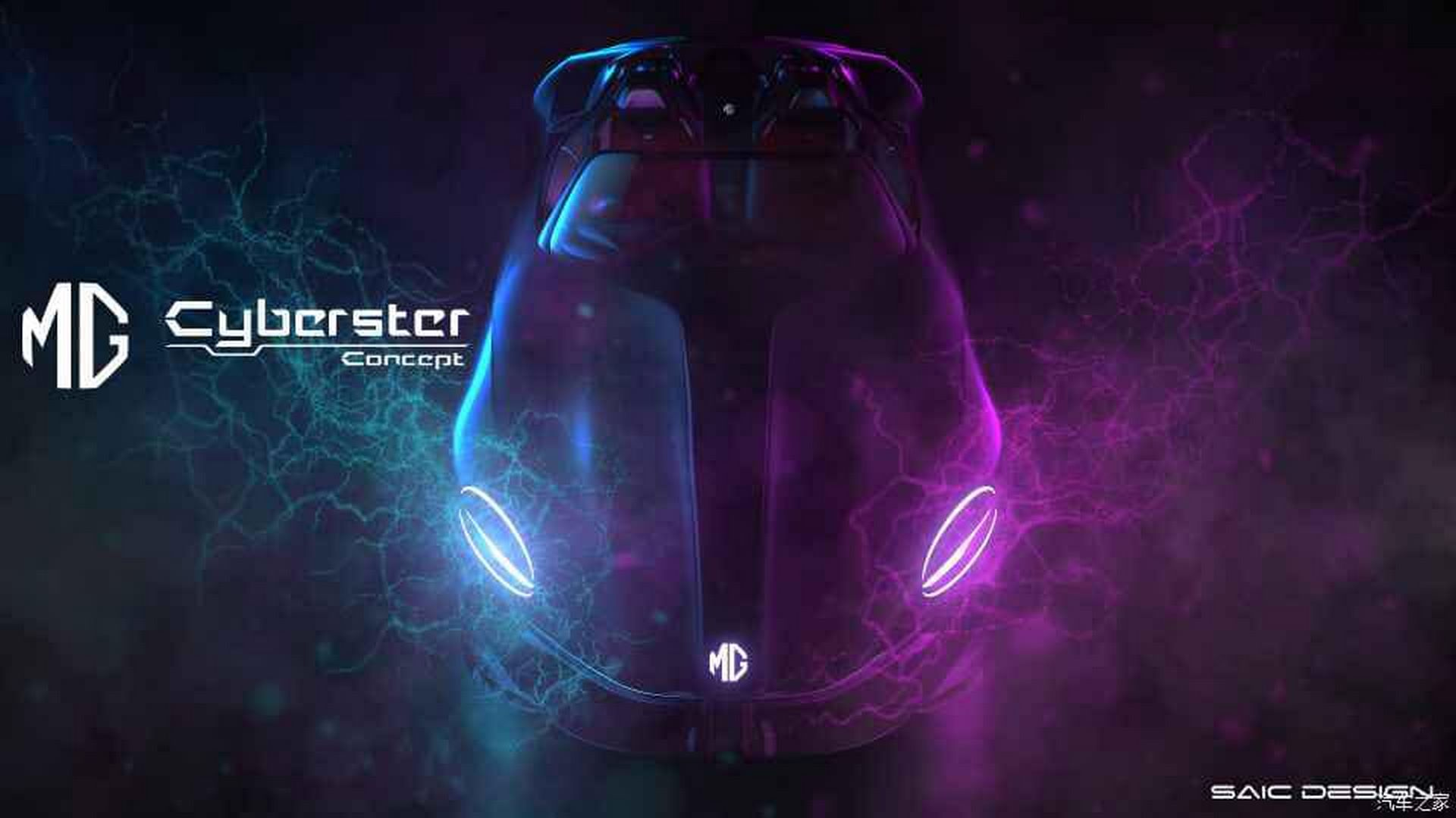 MG-Cyberster-Concept-2