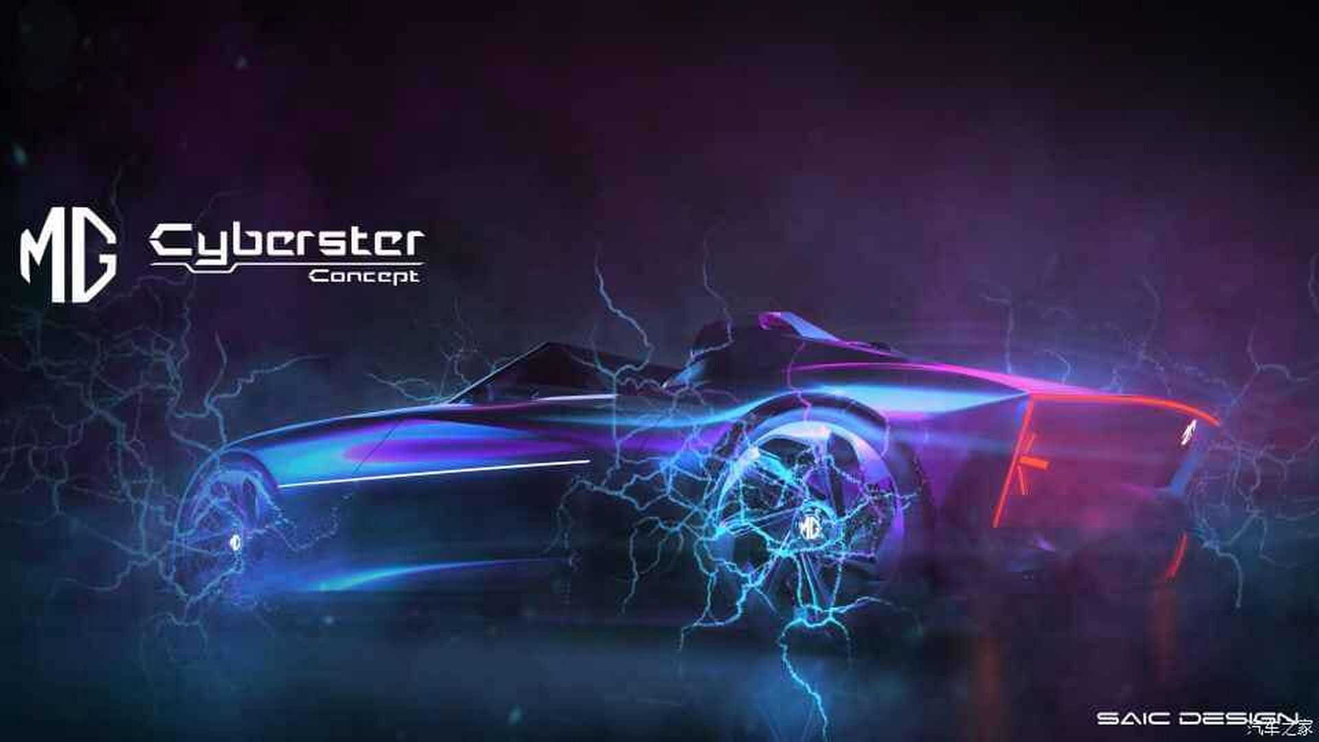 MG-Cyberster-Concept-3