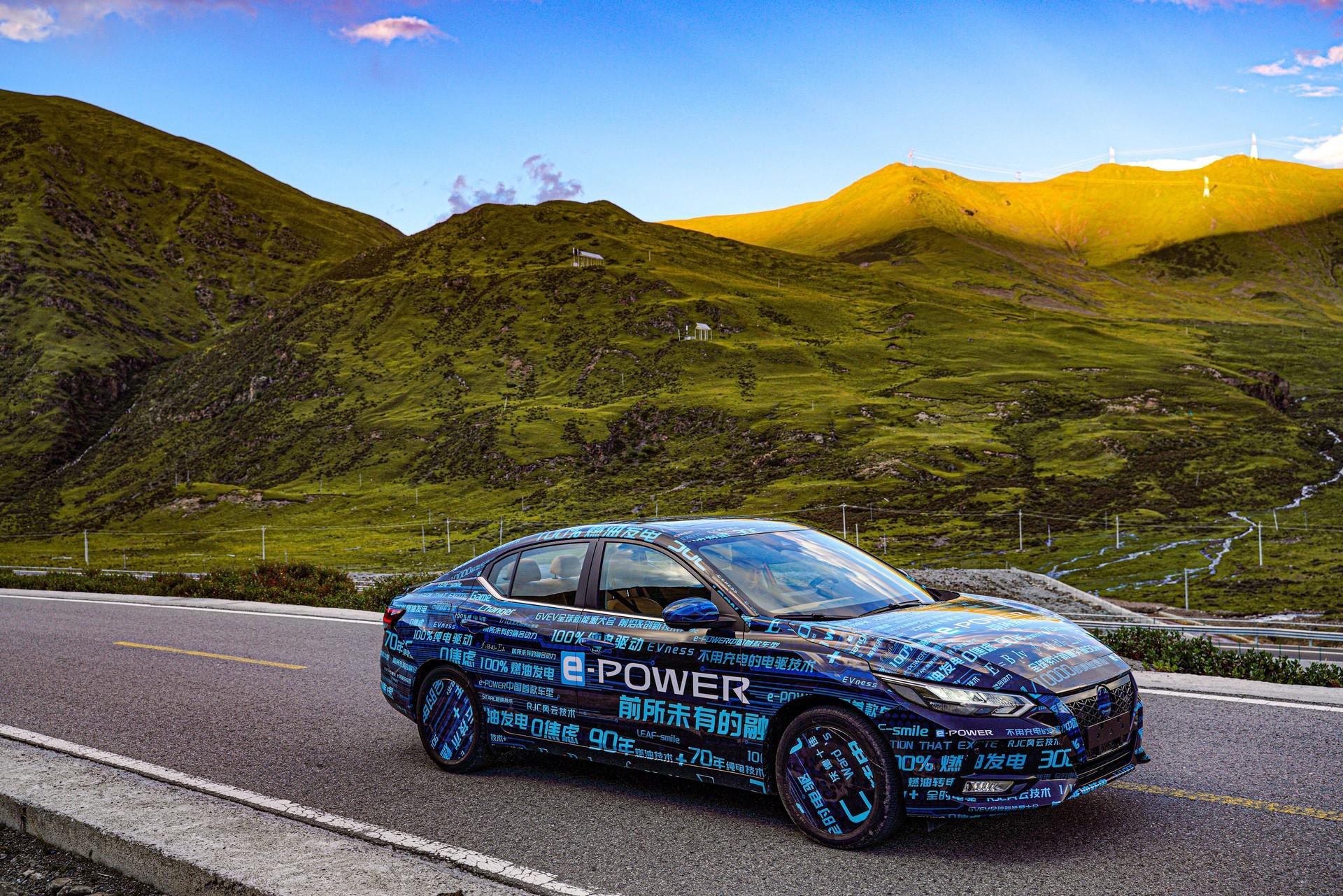 Nissan_Sylphy_e-Power-0000