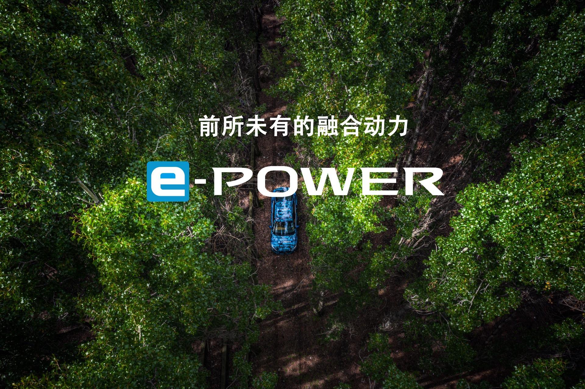 Nissan_Sylphy_e-Power-0004