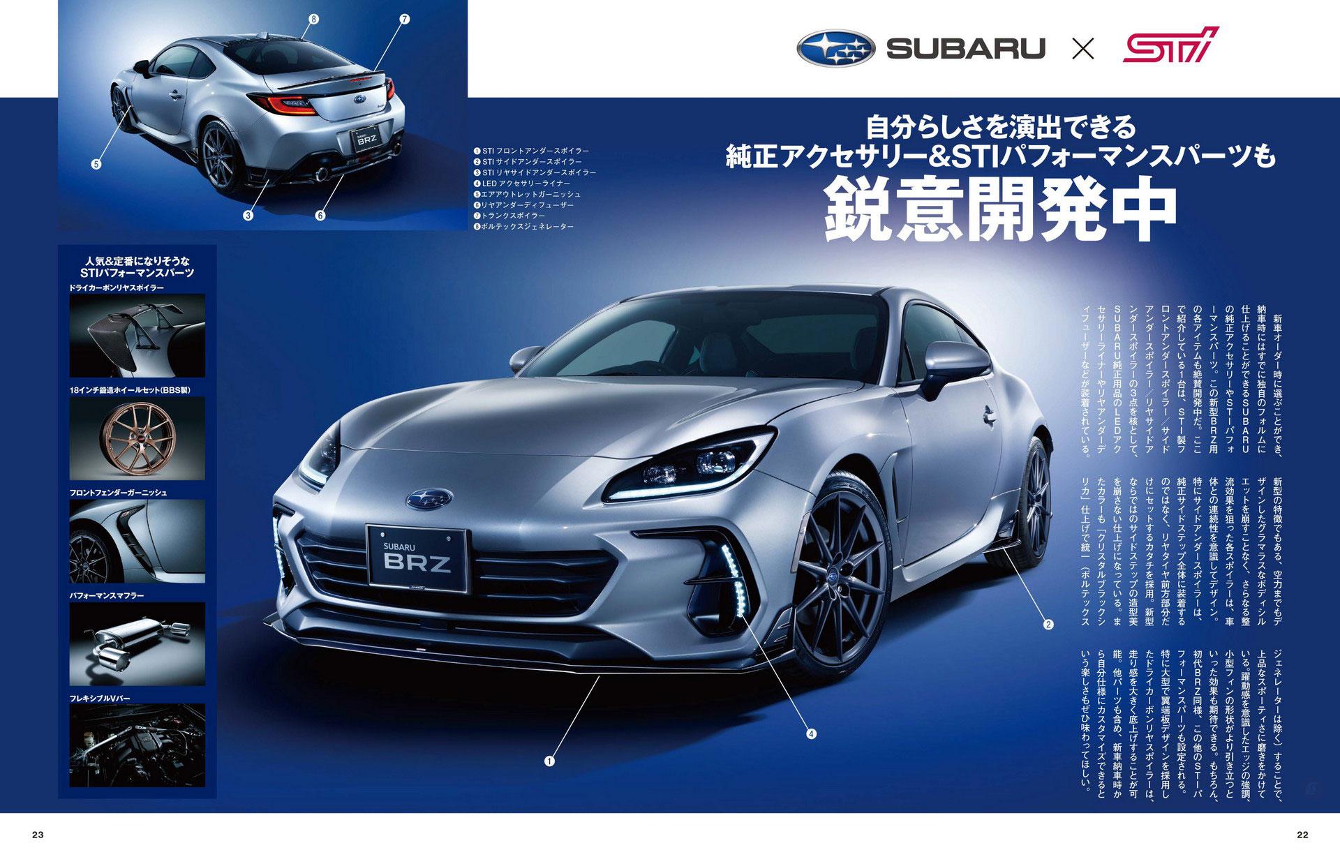 Subaru-BRZ-STI-Performance-parts-8