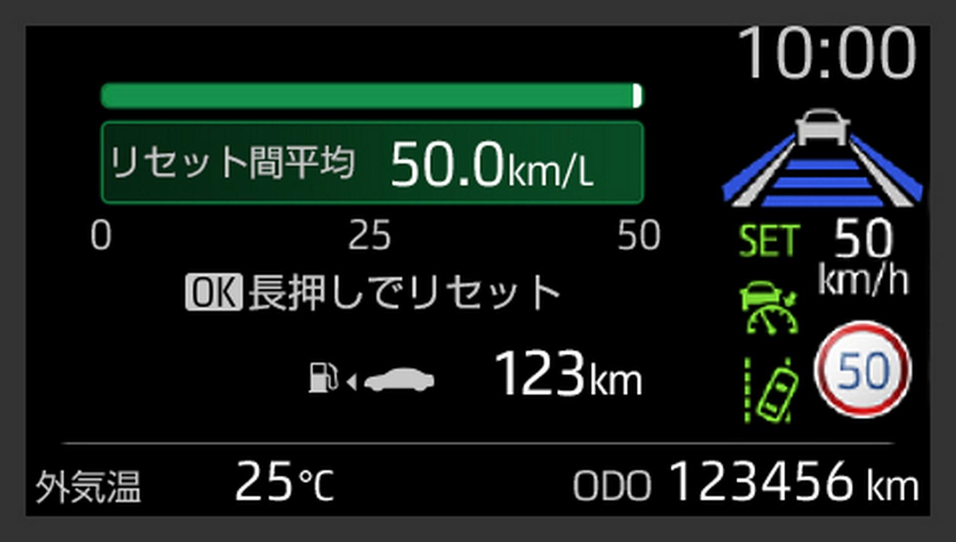 2022-Toyota-Aqua-29