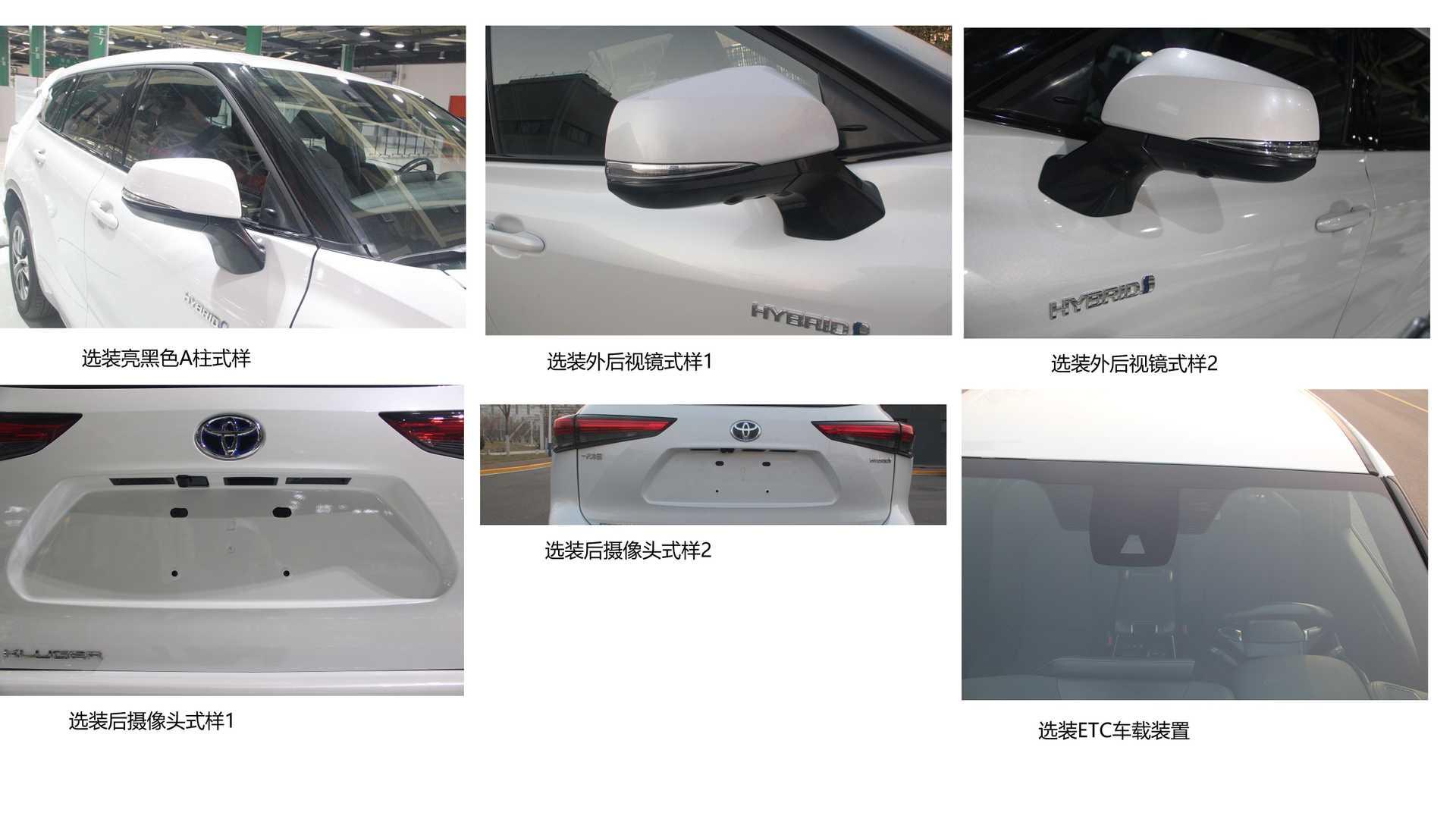 Toyota-Crown-Kugler-SUV-8