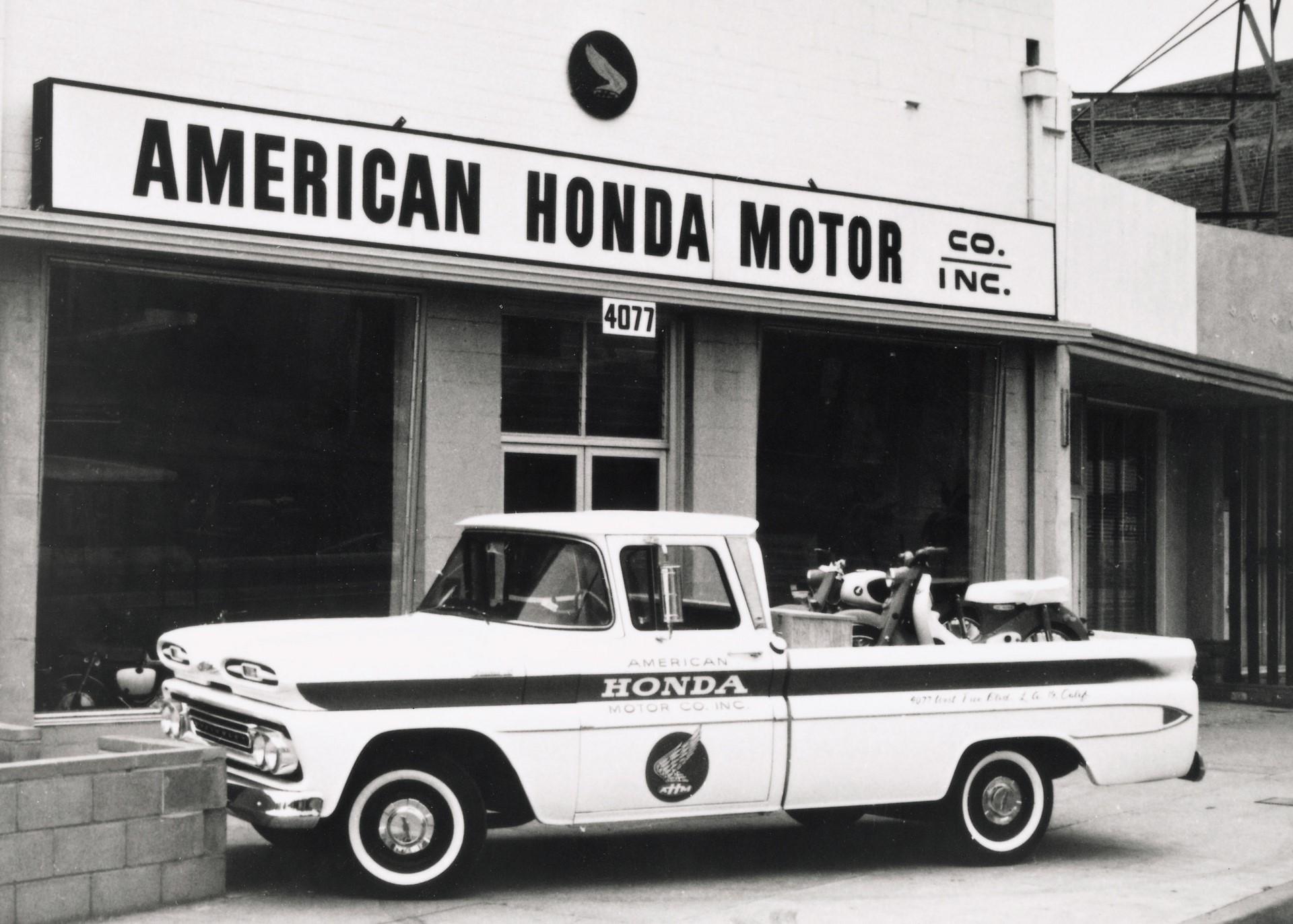 Honda's Pico Building