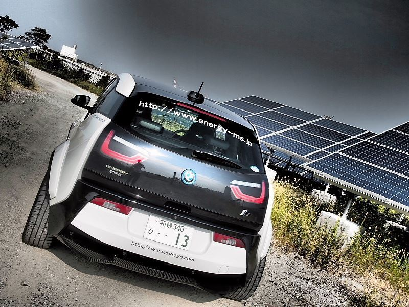 BMW-i3-Garage-Eve.Ryn-16
