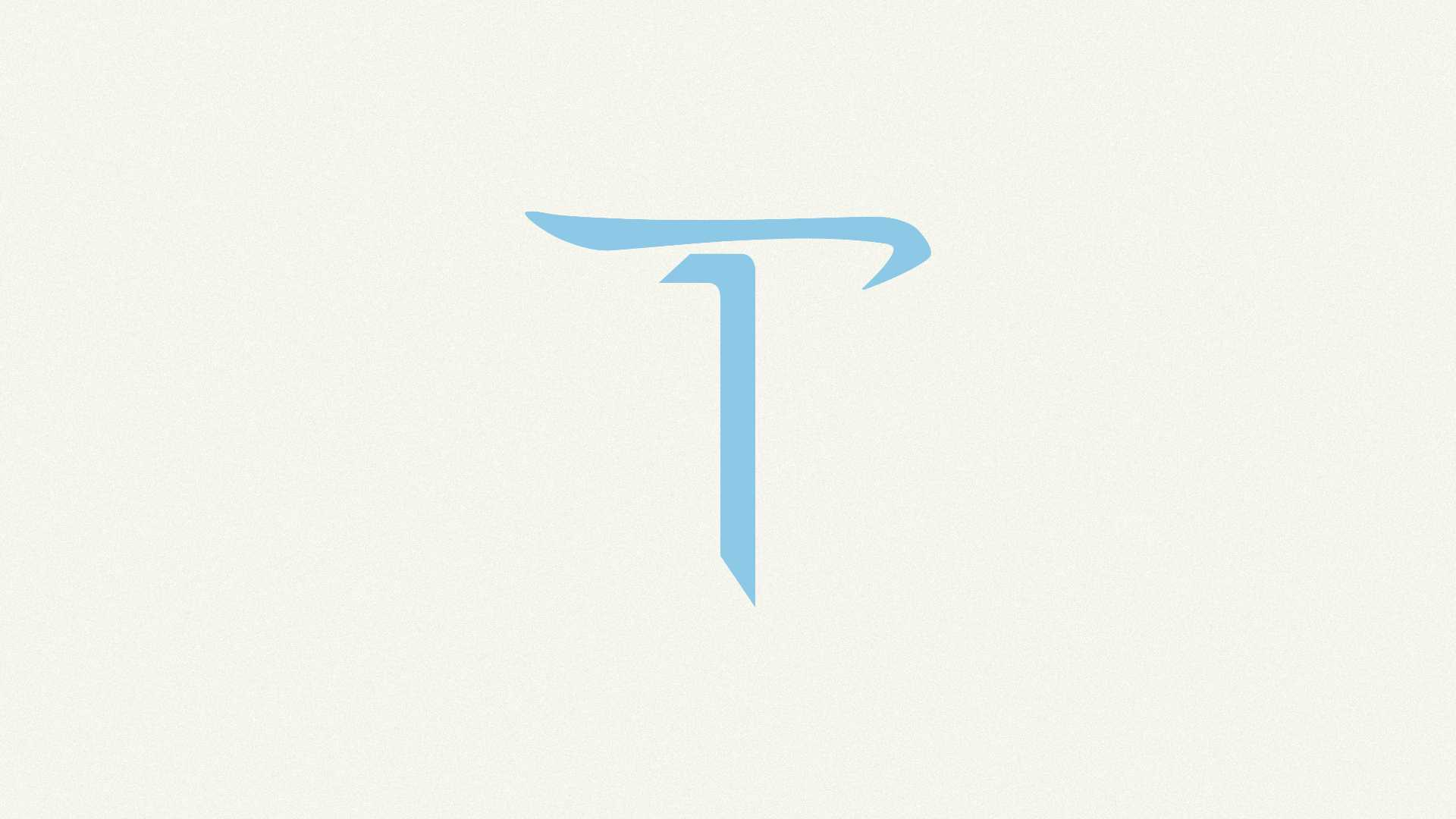 De-Tomaso-P72-57