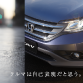 Honda CR-V 2012 First Official Photo