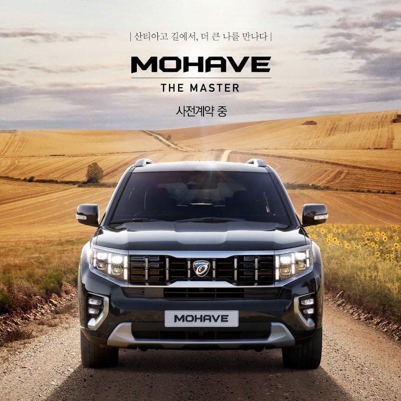 Kia-Mohave-2019-8