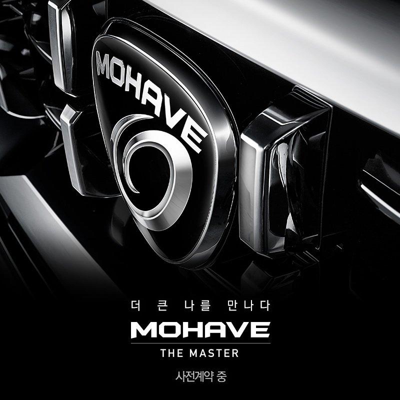 Kia-Mohave-2019-9