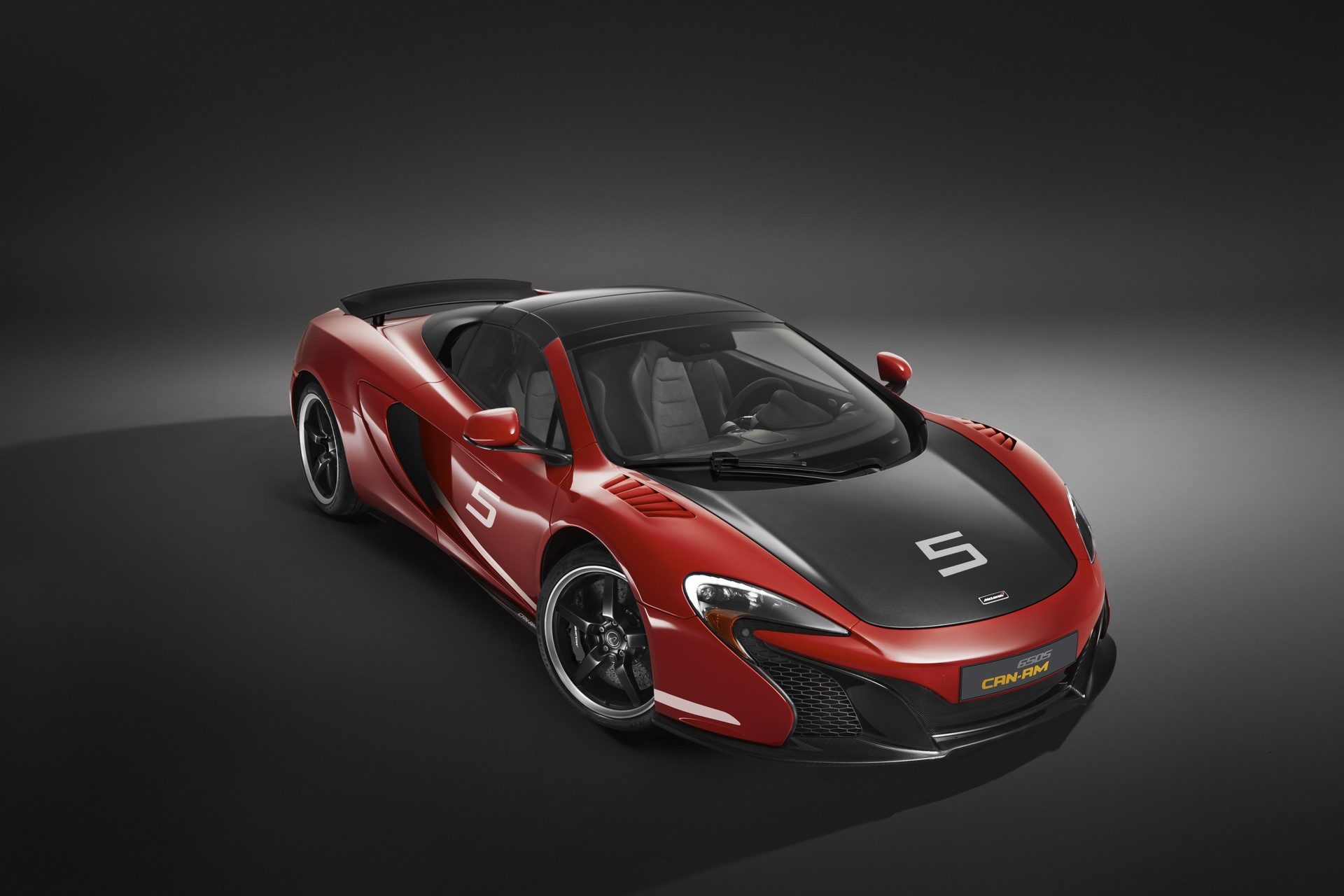 McLaren MSO Defined Options (1)