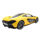 McLaren P1 Hand-Crafted Miniature (3)