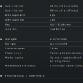 new-stratos-spec-sheet-4
