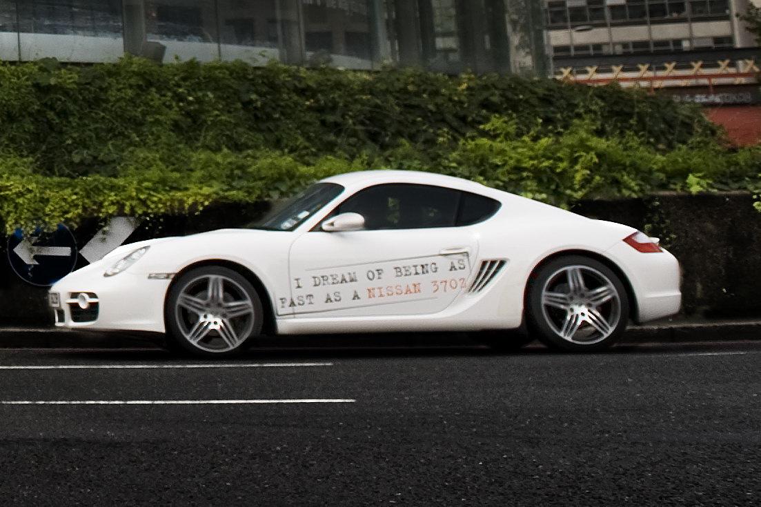 Nissan Quot ή ά ί