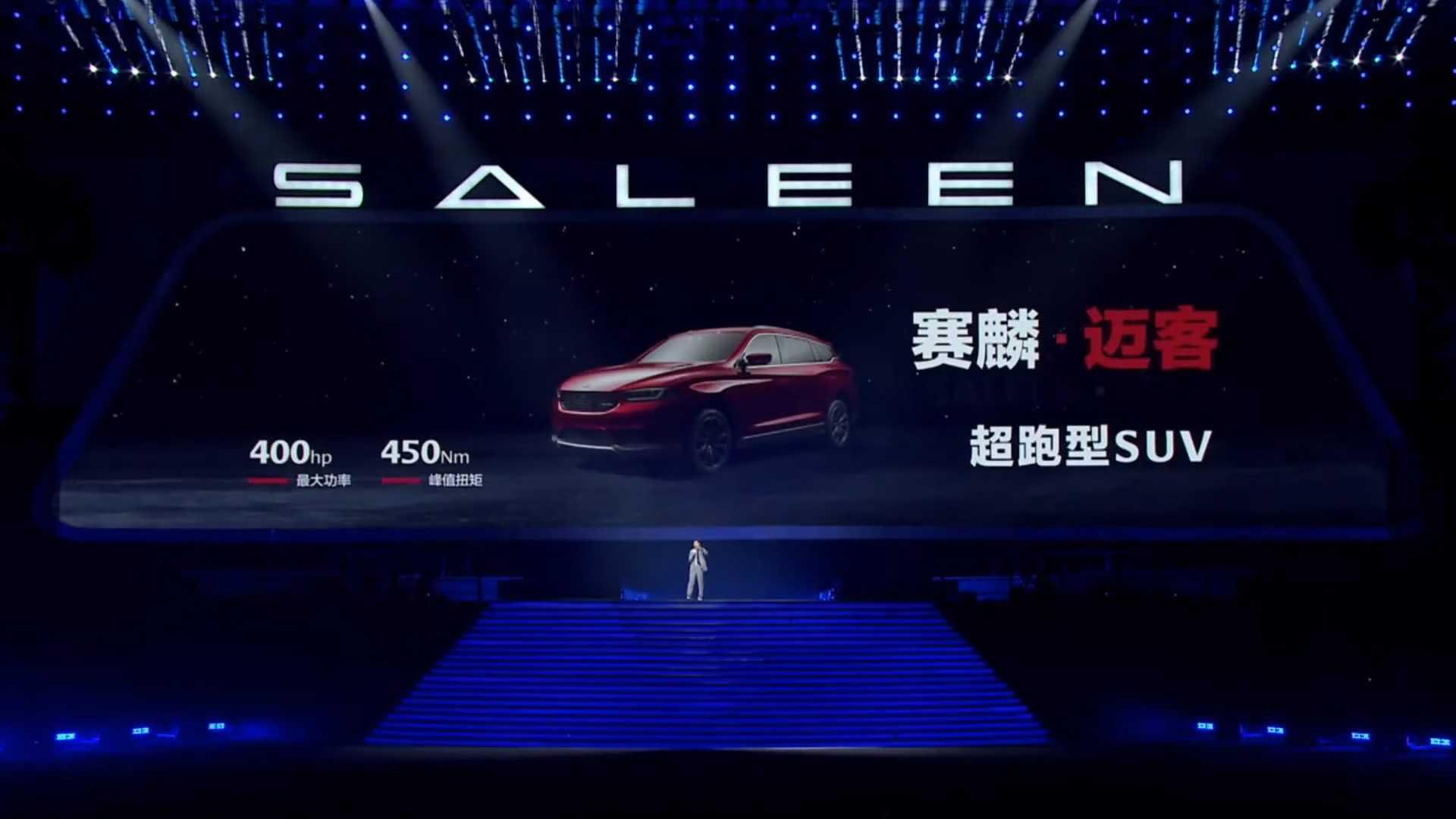 Saleen-China-1
