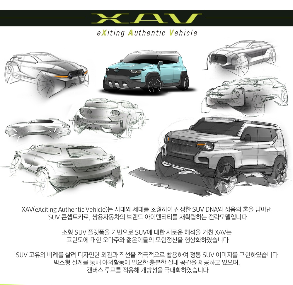 Nissan Armada Fuse Box Diagram furthermore 2000 Nissan Maxima Fuel Pressure Regulator Location as well Ford Ranger 3 0 Engine Diagram also Yyakilith also Volvo Wiring Diagrams D61afbd8d7bb0bba. on 2015 maxima concept