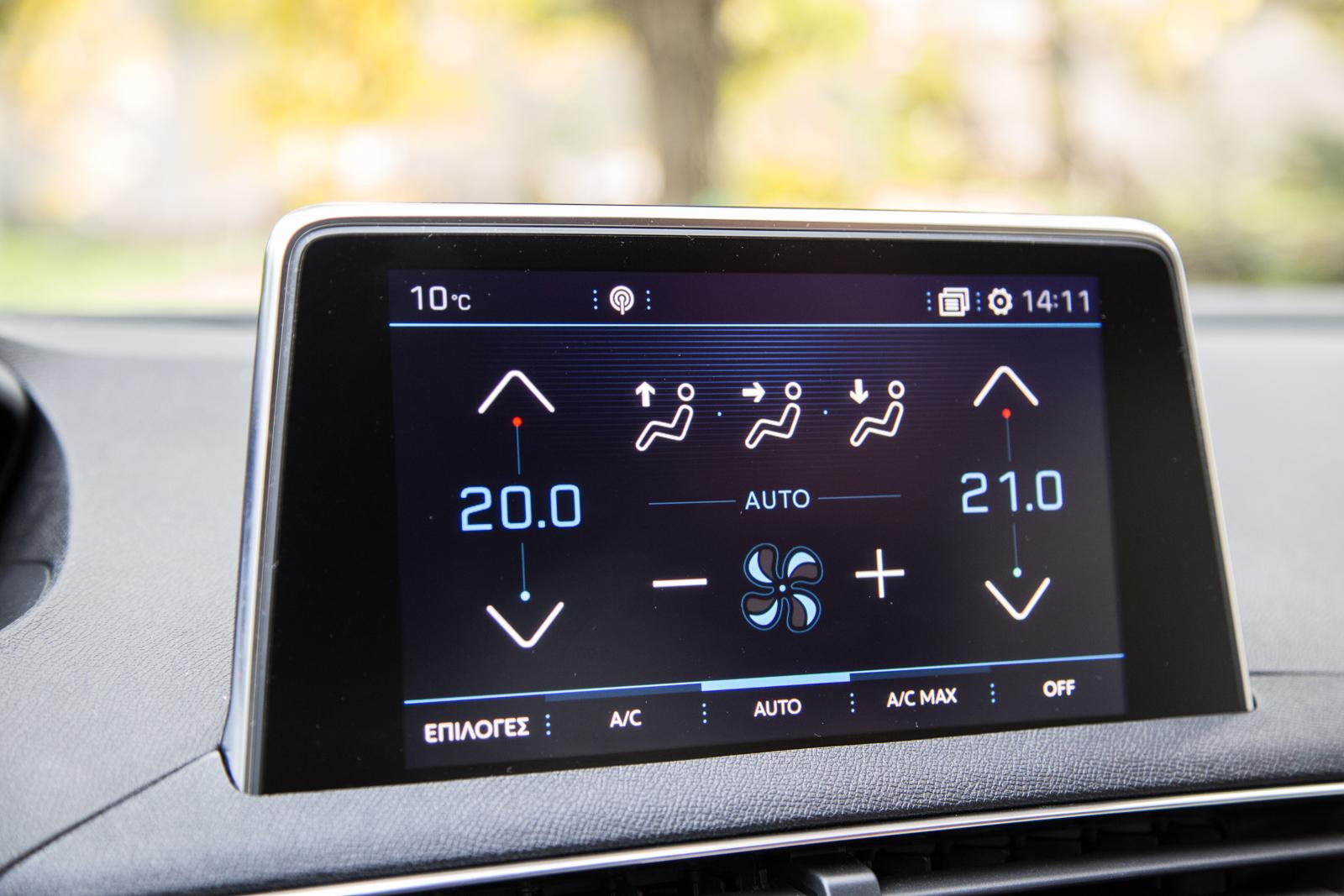 Test_Drive_Peugeot_3008_1.6_BlueHDi_90