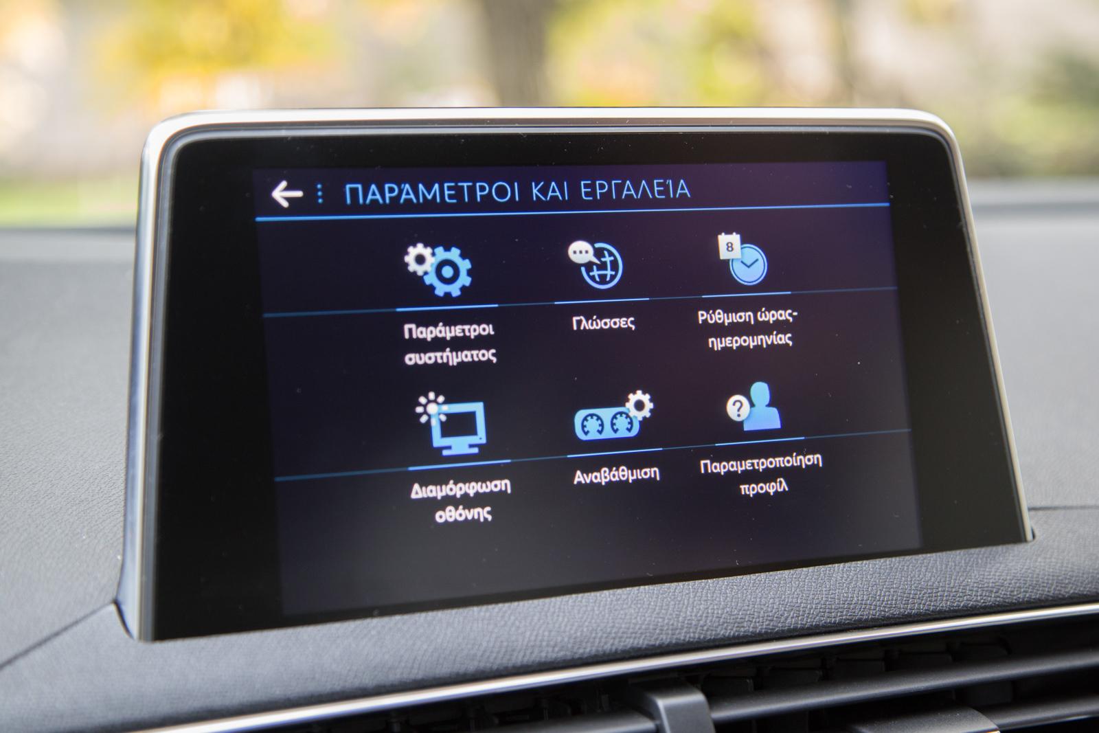 Test_Drive_Peugeot_3008_1.6_BlueHDi_93