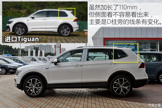 Volkswagen-Tiguan-Allspace-China-4.jpg 16-Dec-2016 21:14 84k Volkswagen Tiguan