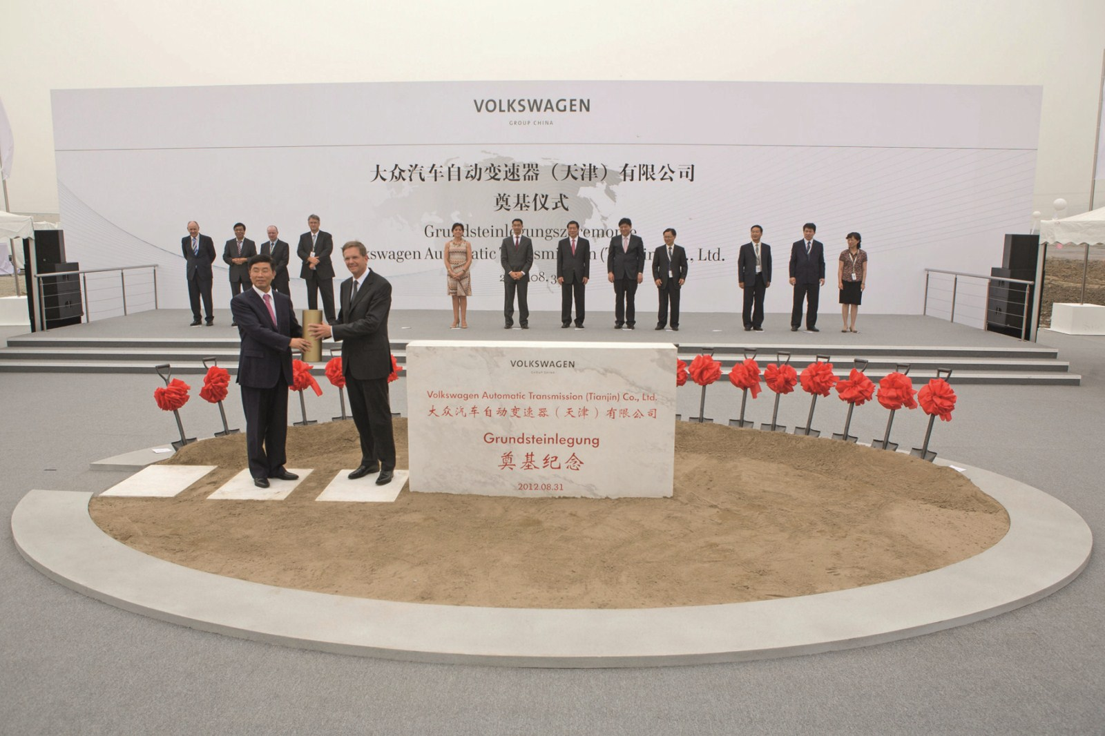 volkswagen group in china essay China's richest india's  volkswagen and the failure of corporate social responsibility  volkswagen did all it could to hide the fact that its diesel.