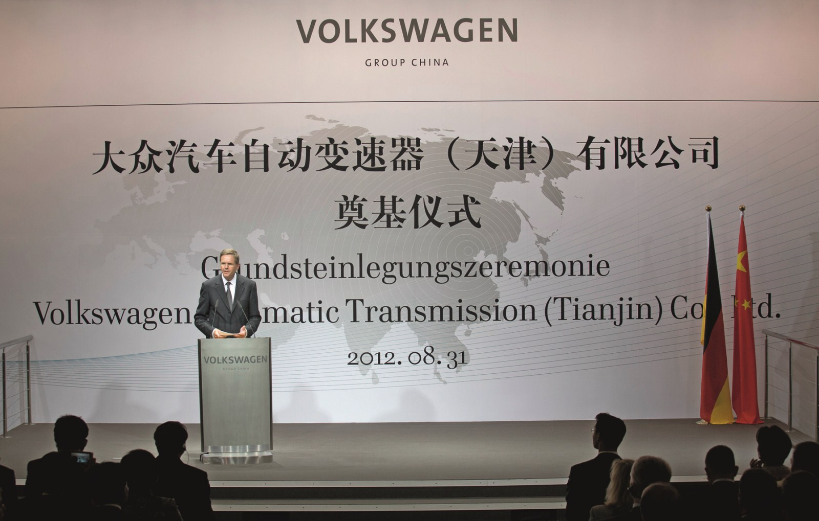 Paper / essay Administrative processes: Volkswagen in China