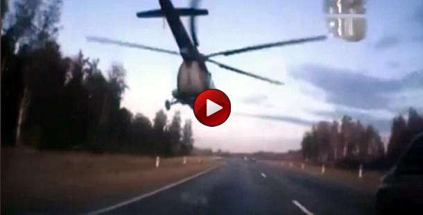 Videο: στη ρωσία σε προσπερνά ακόμη και