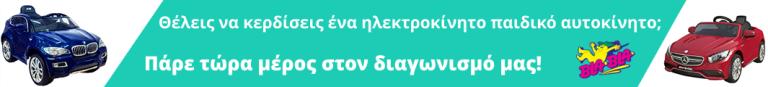 banner_blabla 2